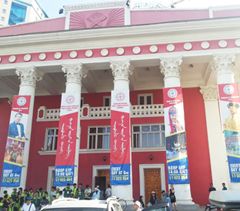 01mongolian-theatre